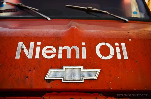 Niemi-Oil-Front