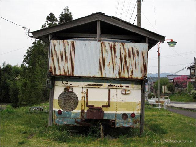 bus4041
