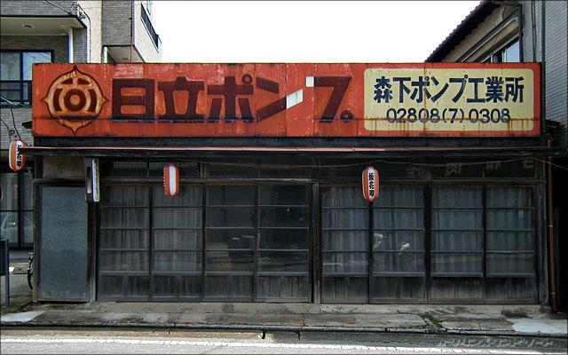 hitachi_pump