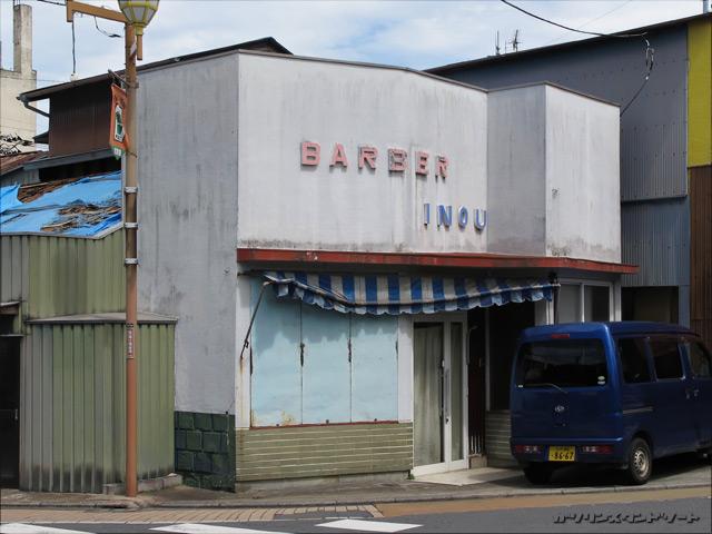 BARBER-inou