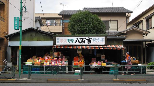 yaokichi