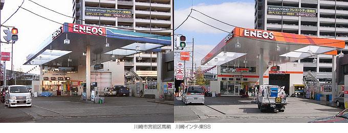 ガソリンスタンド・ノート 2009...